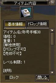 Otanoshimi1
