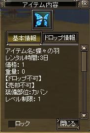 Otanoshimi2