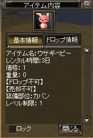 Otanoshimi3