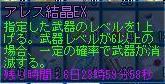 Gacha1_res0