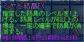 Gacha2_res0