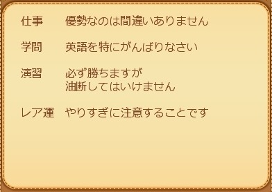 Omikuji04