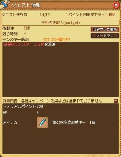 Q_1000_aft1