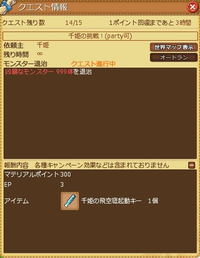Q_1000_bef