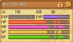 Base110