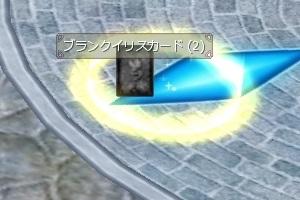 Aaa_reward08