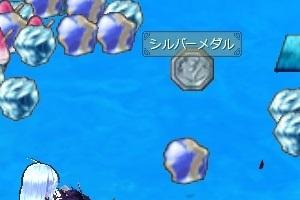 Ice_drop01