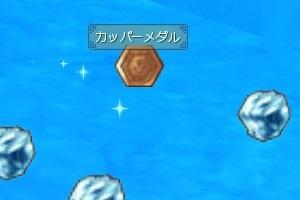Ice_drop04