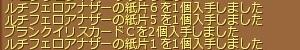 Aaa_reward_l01