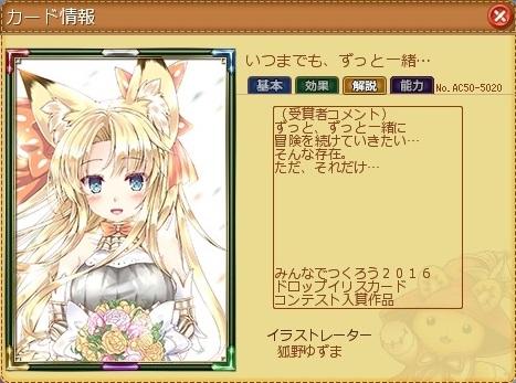 Iris_ac50_5020